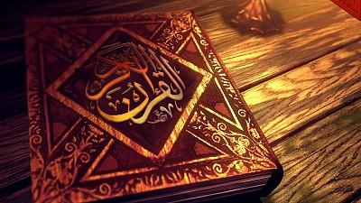 adab dalam majelis al quran