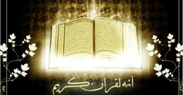 Kebenaran-Islam-dan-Kebenaran-Al-Quran