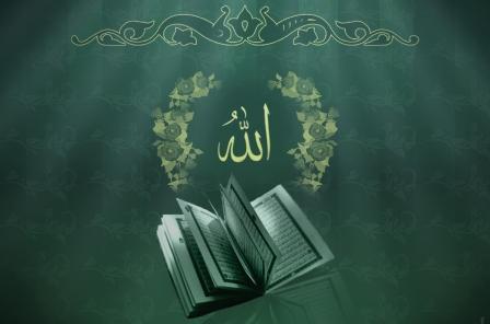 filsuf dan al quran