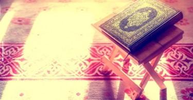 Allah dan Al Quran