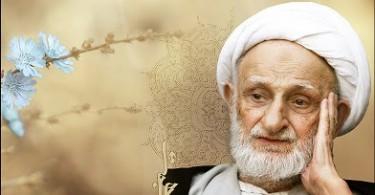 Ayatullah Al-Uzhma Syeikh Muhammad Taqi Bahjat Fumani