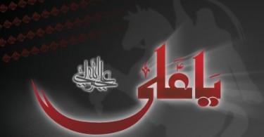 Imam Ali dan Musafir Non Muslim
