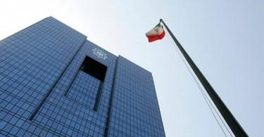 Bank Iran Terpilih Jadi Ketua Dewan Pengawas Jasa Keuangan Islam
