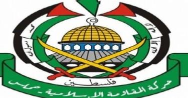 Hamas Kecam Kerja Sama Otorita Ramallah dan Israel