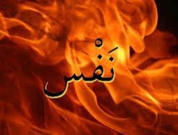 jihad melawan nafs