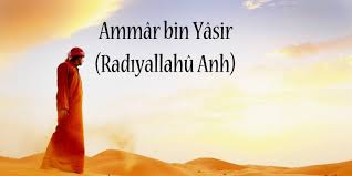 ilustrasi Ammar bin Yasir