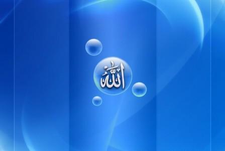 lembaran sejarah Islam