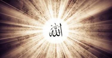 Keterkaitan Satu Kemuliaan dengan Kemuliaan Lain (2)