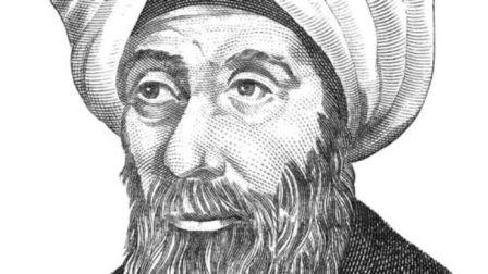 Ibnu Haitsam