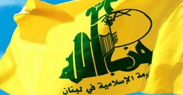 Identitas Hizbullah dalam Lisan Al-Quran