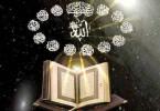 mawaddah dan mahabbah terhadap keluarga Rasulullah SAW