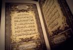 Logika [guna] Memahami Al-Quran (3)