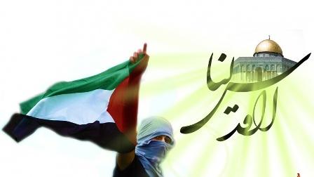 Hari Quds Sedunia dan Masa Depan Palestina