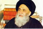 Sayyid Mar'asyi Najafi