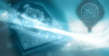 Logika [guna] Memahami Al-Quran (2)