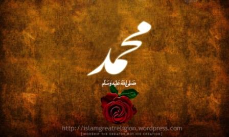 Kenabian dan Kesempurnaan Manusia (1)