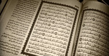 Logika [guna] Memahami Al-Quran