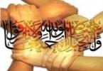 POLITIK ISLAM : SUATU PERCOBAAN