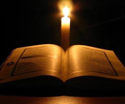 Keserasian Zikrullah dengan Hamasah (2)