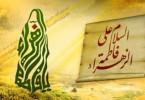 Wasiat Imam Ali bagi Umat Islam