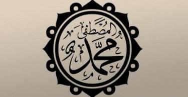 Prinsip-Prinsip Universal di antara Para Nabi (4)