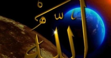 Wasiat Qurani Rasulullah SAW Kepada Abu Dzar (2)